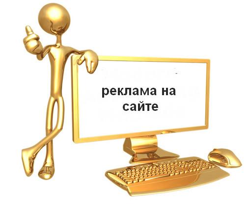 Отключение рекламы интернета сайт для создания квеста