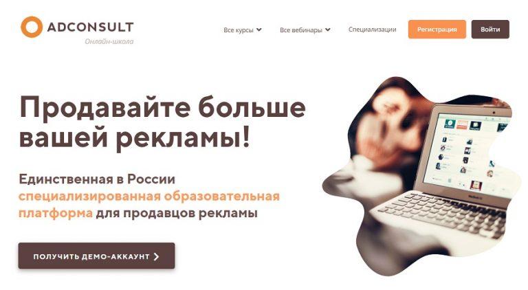 интернет маркетинг курсы онлайн